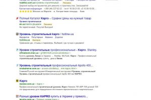 SEO продвижение уровней kapro в Яндексе