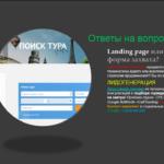Коммерческое предложение PDF скачать на личном сайте маркетолога Алексея Николаевича Наталушко